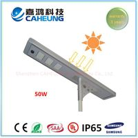 50W DC24V All in One Solar LED Street Light