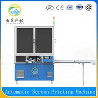 Fully automatic uv curing curved screen printer on pen thumbnail image