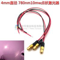 FU780AD10-C4 4*13.5mm 780nm <10mW infrared IR laser diode module include PCB with red and black cabl