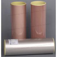 PCB EMI Shielding Film supplier