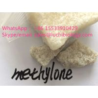 good quality methylone in stock