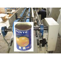 automatic can labeling machine