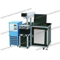 GZ50 Semiconductor Laser Marking Machine from Guanzhi Industry Co., Ltd thumbnail image