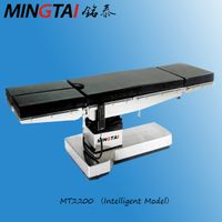 Mingtai MT2200 (Intelligent Model) comprehensive electricc operating table