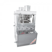 ZP35 double pressing special color piece rotary tablet press thumbnail image