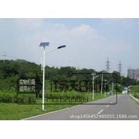 Solar Energy Streetlight