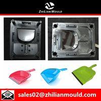 plastic dustpan mould maker thumbnail image