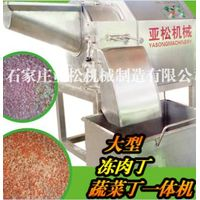 Diced meat Equipment Vegetable Ding