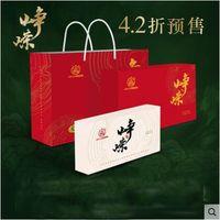 2019 new tea puer zhengrong-2019ZRBL1000 thumbnail image