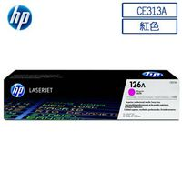 HP Genuine CE313A Magenta Toner Cartridge - 1,000 pages