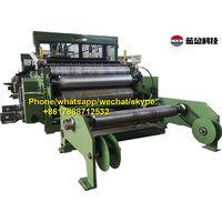 SG180/160-2JD Large CNC Metal Wire Mesh Weaving Machine thumbnail image