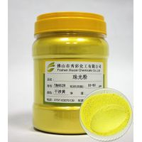 Synthetic pearl mica powder for silk screen, plastic, ink