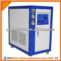 Water cooled scroll industrial chiller thumbnail image