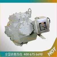 06EM150 Carrier Semi-hermetic refrigeration compressor thumbnail image