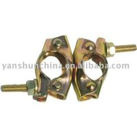 Pressed Scaffolding Coupler