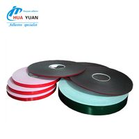 Wholesale pe foam tape double side thumbnail image