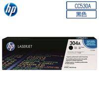 HP Genuine CC530A 304A CP2025 / CM2320 Black Color Toner Cartridge