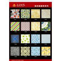 guolian 300x300mm ceramic bathroom tiles