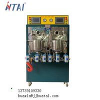 HTC-3Kg single or double cylinder dyeing machine