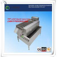TRP solid-liuid separator