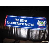 Sport Towel With Embroidery