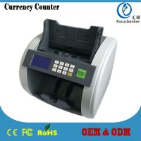 FB-800 mix value counting machine/currency counter/money detector with UV MG IR fake note detection