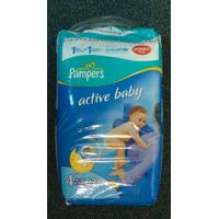 Pampers a few kinds thumbnail image