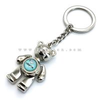 Custom Croatia Souvenirs Bear Metal Keychain thumbnail image
