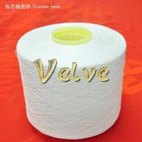 Polyester core spun yarn