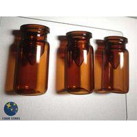 7ml pharmaceutical amber glass v-vial as packaging of EU standard samples