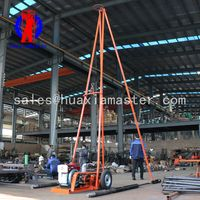 Direct supply SH30-2A engineering expoloration rig/sand mine sample drilling rig/impact drill machin thumbnail image