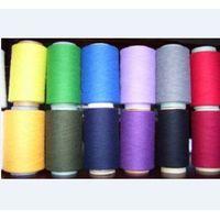 Regenerated Color Yarn O/E Ne 3-20s Cheap thumbnail image