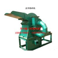 the waste leather crusher