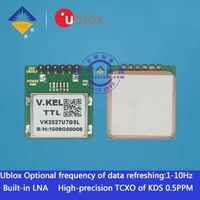 VK2527U7G5L Ublox GPS module with Antenna G-MOUSE Built-in LNA with High Sensitivity Supports A-GPS