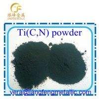 high purity carbide powder used as additives for carbide, thermal coating, cutting tools thumbnail image