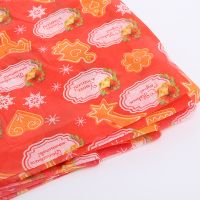 17 gsm 35 gsm Logo Printed Color Tissue Paper For Wrapping Gift thumbnail image