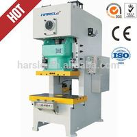 JH21 Series Pneumatic Hole Punching Machine