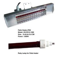 Patio heater HS-R310-1300 thumbnail image