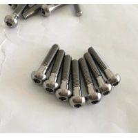 Titanium Alloy Bolts 6al4V Dome Head Bolt - ISO7380 Hexagon Socket Button Head Screws thumbnail image