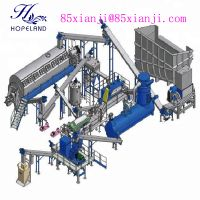 Fish Meal Production Line