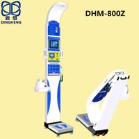 Medical/Personal Scale Type weighing scale fashionable professional digital mechanical body weighing