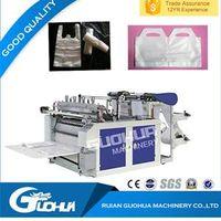 t-shirt high speed bag making machine vest bag flat bag thumbnail image