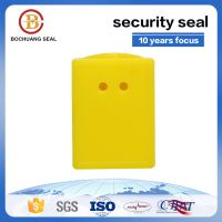 meter abs security seal BC-M202