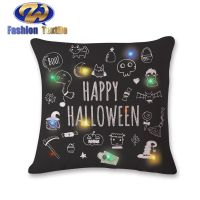Top Quality led chenille cushion covers velvet