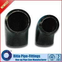 pipeandfittings.cn - Long Radius 90 Deg carbon seamless elbow thumbnail image