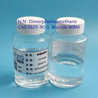 CAS:5625-90-1 N,N'-Dimorpholinomethane