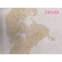 2-3mm freshwater loose pearls