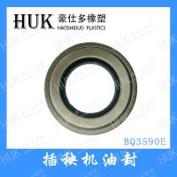 Supply HUK oil seal, Kubota transplanter oil, seal BQ3590E whole car, agricultural machinery parts
