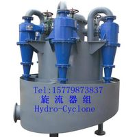 Lab Hydro-cyclone