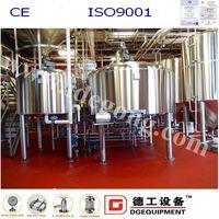 1000L/batch beer making machine thumbnail image